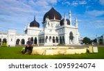 kedah  malaysia   november 21 ... | Shutterstock . vector #1095924074