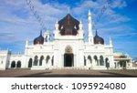 kedah  malaysia   november 21 ... | Shutterstock . vector #1095924080