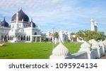 kedah  malaysia   november 21 ... | Shutterstock . vector #1095924134
