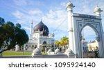 kedah  malaysia   november 21 ... | Shutterstock . vector #1095924140