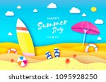 surfboard. pink parasol  ... | Shutterstock .eps vector #1095928250
