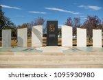 canberra  act  australia  11... | Shutterstock . vector #1095930980