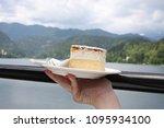 vanilla and custard cream cake... | Shutterstock . vector #1095934100