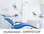 modern dental clinic  dentist... | Shutterstock . vector #1095937229