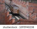 budapest  hungary  feb 1  2018  ... | Shutterstock . vector #1095940238