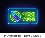 yes vaping neon sign. zone... | Shutterstock .eps vector #1095942083