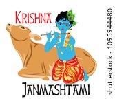 krishna janmashtami... | Shutterstock .eps vector #1095944480
