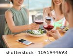 group of friends with glasses... | Shutterstock . vector #1095944693