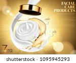 facial care jar with swirling... | Shutterstock .eps vector #1095945293