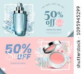 trendy cosmetic products banner ... | Shutterstock .eps vector #1095945299