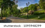 panoramic view in the istanbul... | Shutterstock . vector #1095948299