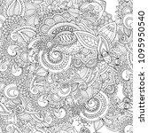 doodle zen vector hand drawn... | Shutterstock .eps vector #1095950540