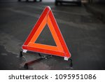 triangle sign emergency stop on ...   Shutterstock . vector #1095951086