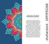 vector ornamental mandala ... | Shutterstock .eps vector #1095952268