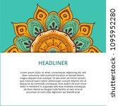 vector ornamental mandala ... | Shutterstock .eps vector #1095952280