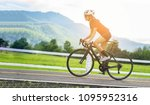 cycling competition cyclist... | Shutterstock . vector #1095952316