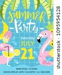 summer party invitation   Shutterstock .eps vector #1095954128