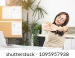 young asian businesswoman...   Shutterstock . vector #1095957938