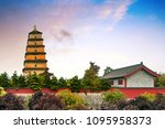 giant wild goose pagoda in the... | Shutterstock . vector #1095958373