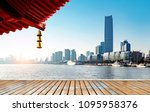 modern architecture and wood... | Shutterstock . vector #1095958376
