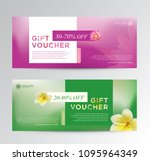 gift voucher for spa hotel... | Shutterstock .eps vector #1095964349
