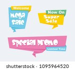 collection of sale discount... | Shutterstock .eps vector #1095964520