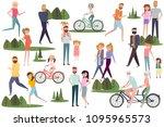 set of active people walking... | Shutterstock .eps vector #1095965573