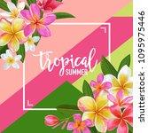 summertime floral poster.... | Shutterstock .eps vector #1095975446