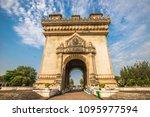 patuxai arch in vientiane laos | Shutterstock . vector #1095977594