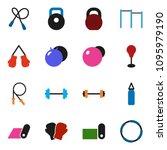 solid vector ixon set   barbell ... | Shutterstock .eps vector #1095979190