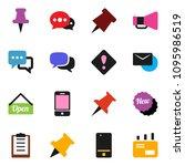 solid vector ixon set   paper... | Shutterstock .eps vector #1095986519