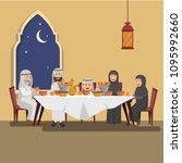 illustration of arabian family... | Shutterstock .eps vector #1095992660
