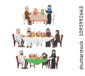 set of muslim family enjoying... | Shutterstock .eps vector #1095992663