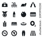 set of simple vector isolated... | Shutterstock .eps vector #1095993230