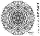 mandala indian floral medallion ... | Shutterstock .eps vector #1095994499