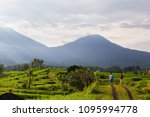 happy couple traveling at bali  ... | Shutterstock . vector #1095994778