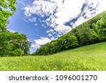 view of the green field and... | Shutterstock . vector #1096001270