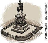 landmarks of sofia   tsar... | Shutterstock .eps vector #1096004000