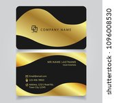 premium gold black name card... | Shutterstock .eps vector #1096008530