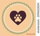 animal pad and heart  vector...   Shutterstock .eps vector #1096010024