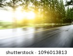 asphalt road with tree lawns... | Shutterstock . vector #1096013813