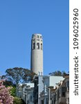 famous coit tower overhanging... | Shutterstock . vector #1096025960