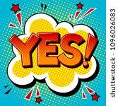 yes word pop art retro vector... | Shutterstock .eps vector #1096026083