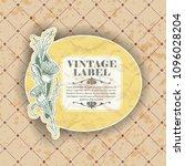 the vector image vintage label | Shutterstock .eps vector #1096028204
