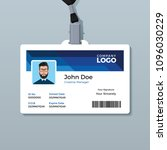 office id badge design template | Shutterstock .eps vector #1096030229