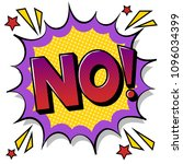 no word pop art retro raster... | Shutterstock . vector #1096034399