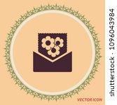 letter of congratulations ...   Shutterstock .eps vector #1096043984