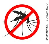 warning sign mosquitoes ... | Shutterstock .eps vector #1096045670