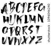 grunge distress font. modern... | Shutterstock .eps vector #1096046240