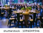 the hall for celebrations is... | Shutterstock . vector #1096049546